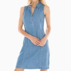 SOMA Chambray Sleeveless Dress Large